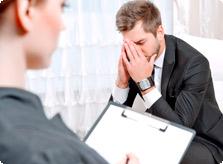 Первичная консультация нарколога